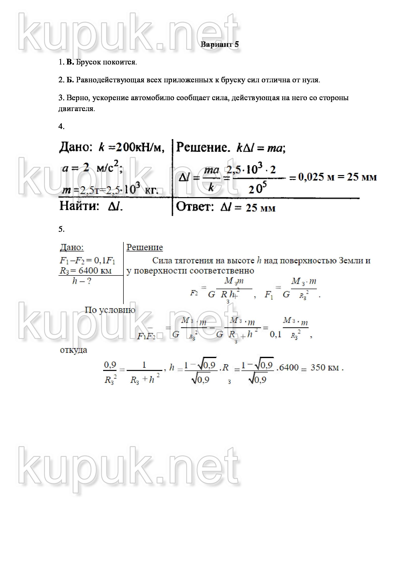 физики 11 л кирик по класс решебник