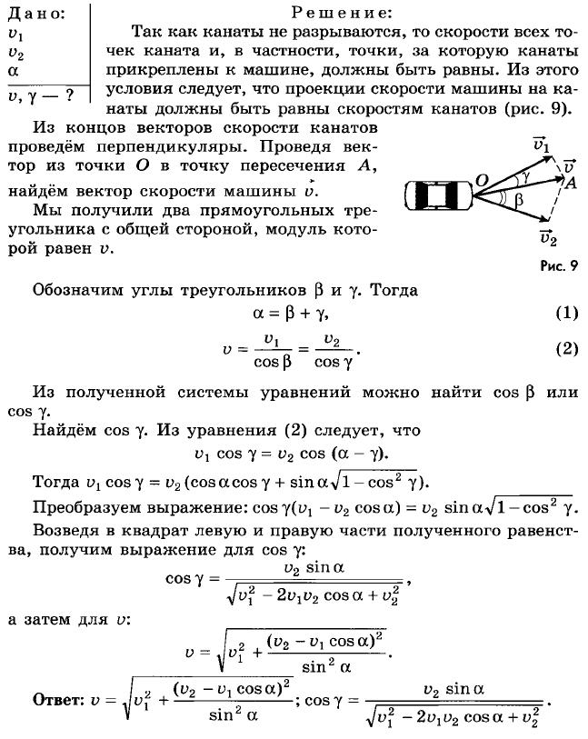 Сборнику физике задач по н.а.парфентьева решебник по