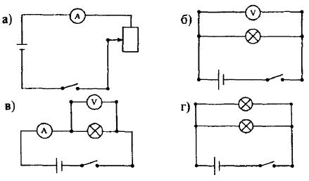 Электрических схемах показанных рисунке фото 192