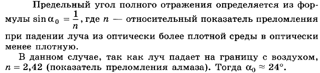 Ответы на вопросы к §62