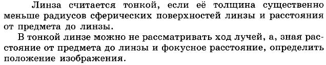 Ответы на вопросы к §65
