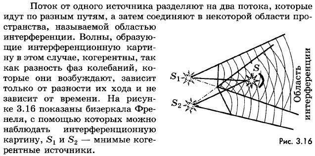 Ответы на вопросы к §68