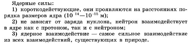 Ответы на вопросы к §104