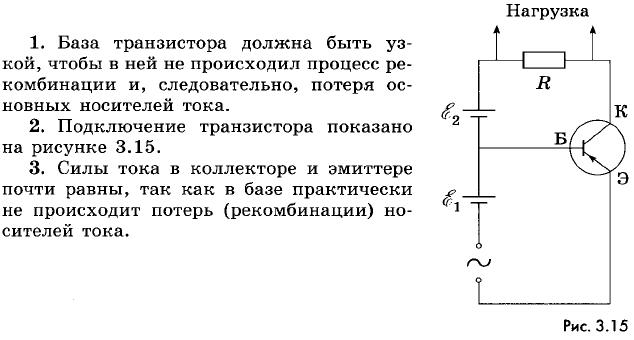 Ответы на вопросы к §116