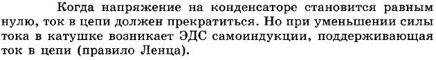 Ответы на вопросы к §29