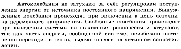 Ответы на вопросы к §36
