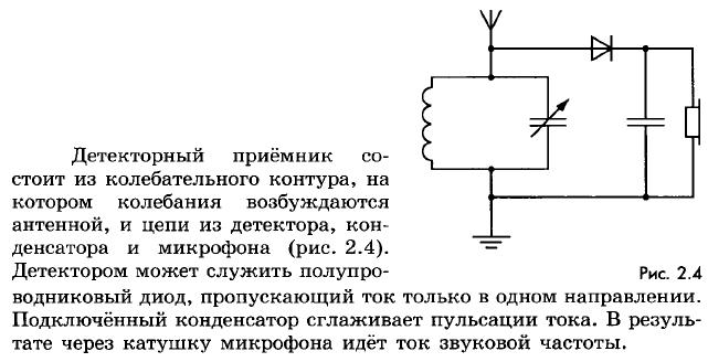 Ответы на вопросы к §53