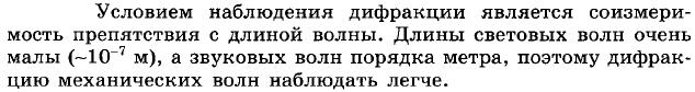 Ответы на вопросы к §71