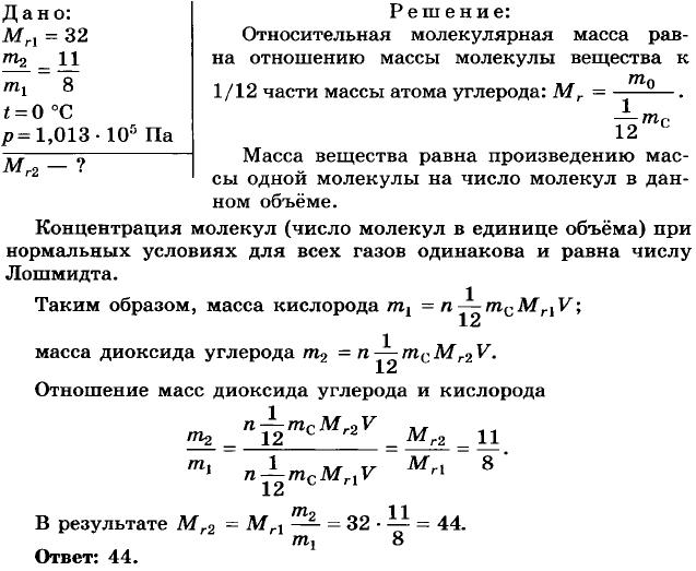 Решение задач по физике тепловые явления решение задач с единицами массы