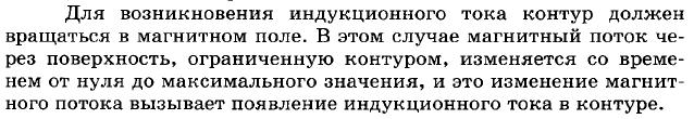 Ответы на вопросы к §8