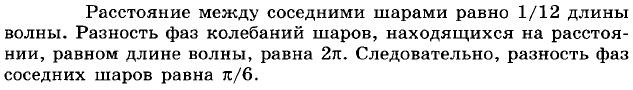 Ответы на вопросы к §44