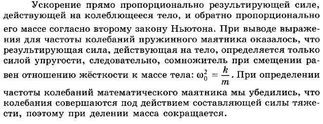 Ответы на вопросы к §23