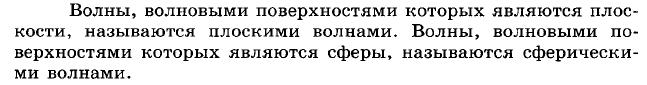 Ответы на вопросы к §47