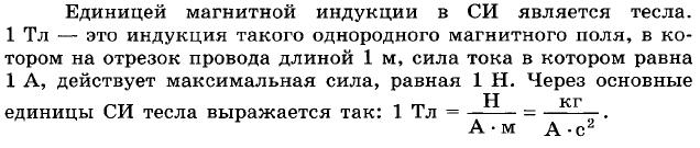 Ответы на вопросы к §3