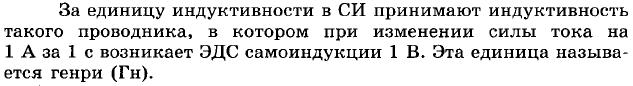 Ответы на вопросы к §15