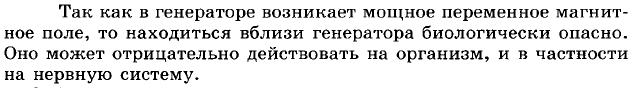 Ответы на вопросы к §39