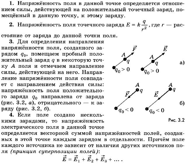 Ответы на вопросы к §91