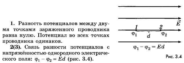 Ответы на вопросы к §98