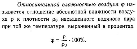 Вопросы § 19