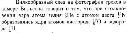 Вопросы § 55