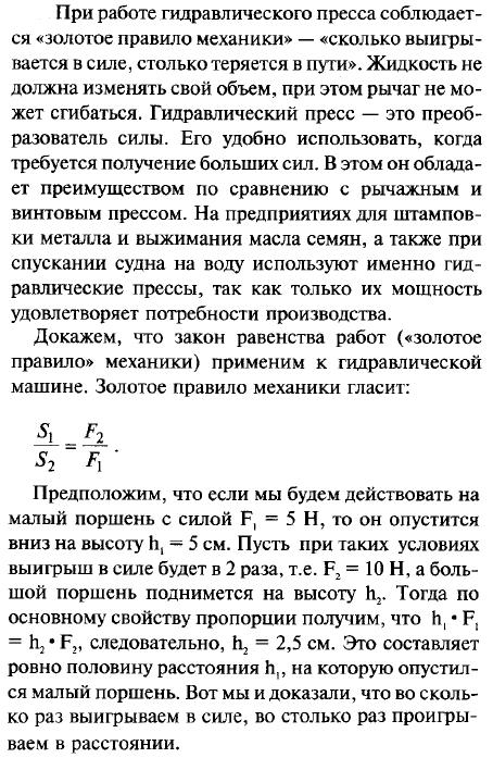 Задание 33