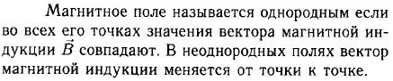 Вопросы § 37