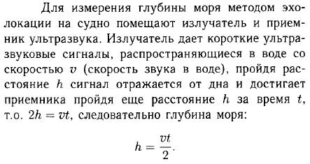 Вопросы § 30