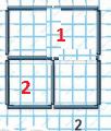 Задания со страницы 101 с ответами